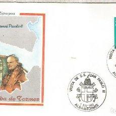 Timbres: ESPAÑA ALBA DE TORMES SALAMANCA VISITA DEL PAPA JUAN PABLO II RELIGION POPE. Lote 245263735