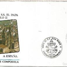 Selos: ESPAÑA SANTIAGO DE COMPOSTELA VISITA DEL PAPA JUAN PABLO II RELIGION POPE. Lote 245267660