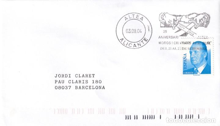 MOROS I CRISTIANS SANT BLAI 25 ANIVERSARI, ALTEA (ALICANTE) 2004. RARO MATASELLO DE RODILLO EN SOBRE (Sellos - Historia Postal - Sello Español - Sobres Primer Día y Matasellos Especiales)