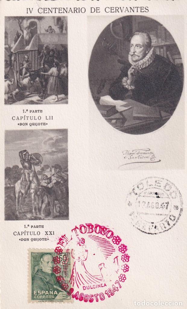 DON QUIJOTE CERVANTES RUTA DEL QUIJOTE, EL TOBOSO (TOLEDO) 1947. MATASELLOS EN TARJETA. MUY RARO ASI (Sellos - Historia Postal - Sello Español - Sobres Primer Día y Matasellos Especiales)