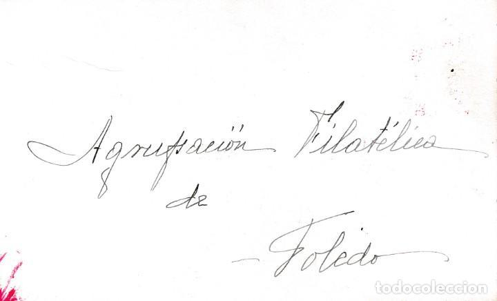 Sellos: DON QUIJOTE CERVANTES RUTA DEL QUIJOTE, EL TOBOSO (TOLEDO) 1947. MATASELLOS EN TARJETA. MUY RARO ASI - Foto 2 - 245709375
