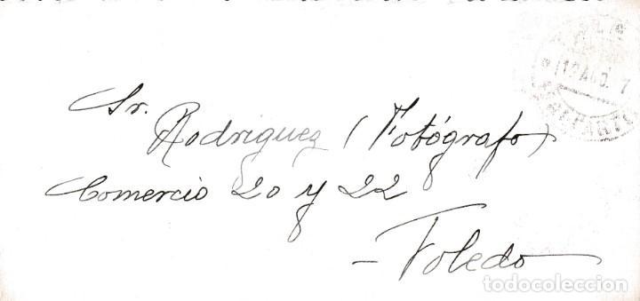 Sellos: DON QUIJOTE CERVANTES RUTA DEL QUIJOTE, EL TOBOSO (TOLEDO) 1947. MATASELLOS EN TARJETA. MUY RARO ASI - Foto 2 - 245709615