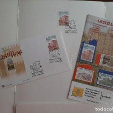 Sellos: MATASELLOS CASTELL DE LA ZUIDA. ESPAÑA 2001. CARPETA PRESENTACIÓN DE CORREOS. Lote 246082625