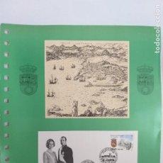 Sellos: DOCUMENTO FILATELICO. AÑO 1984, VISITA DE LOS REYES A CANTABRIA. SELLO Y MATASELLO.. Lote 246132120