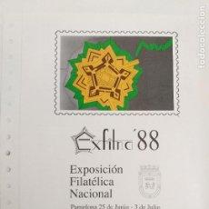 Sellos: DOCUMENTO FILATELICO F.N.M.T. Nº21. AÑO 1988 EXFILNA-88. PAMPLONA. EXPOSICION FILATELICA. Lote 246148505