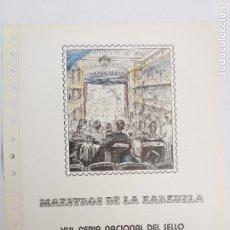 Sellos: DOCUMENTO FILATELICO Nº 20. MAESTROS DE LA ZARZUELA. XVI FERIA NACIONAL DEL SELLO, 1983. F.N.M.T.. Lote 246152045