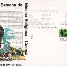 Sellos: CUENCA SEMANA MUSICA RELIGIOSA GRANDES FIESTAS POPULARES 1986 (EDIFIL 2841) SPD DE ALFIL BARCELONA. Lote 246312060