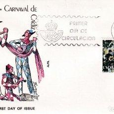 Sellos: CARNAVAL CADIZ GRANDES FIESTAS POPULARES ESPAÑOLAS 1986 (EDIFIL 2840) SPD ALFIL MATASELLOS BARCELONA. Lote 246312875