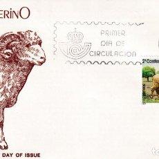 Sellos: FAUNA CARNERO II CONFERENCIA MUNDIAL DEL MERINO 1986 (EDIFIL 2839) SPD DE ALFIL MATASELLOS BARCELONA. Lote 246313505