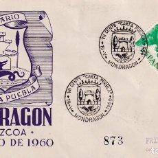 Sellos: VII CENTENARIO CONCESION DE LA CARTA PUEBLA, MONDRAGON (GUIPUZCOA) 1960 MATASELLOS SOBRE EG MUY RARO. Lote 246320345