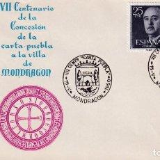 Sellos: CONCESION CARTA PUEBLA VII CENTENARIO, MONDRAGON GUIPUZCOA 1960. MATASELLOS SOBRE SIN CIRCULAR ALFIL. Lote 246322460