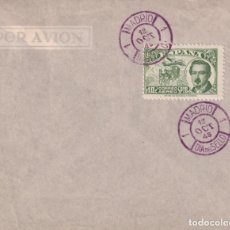 Sellos: CONDE DE SAN LUIS DIA DEL SELLO FIESTA DE LA HISPANIDAD 1945 (EDIFIL 990) SPD MADRID TINTA VIOLETA.. Lote 246324665