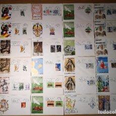 Timbres: 24 SOBRES PRIMER DIA AÑO 1982 ESPAÑA. Lote 246604200