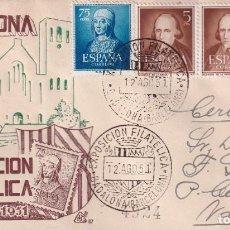 Francobolli: SELLOS ESPAÑA SOBRE PRIMER DIA CERTIFICADO 1951 CON BONITO FRANQUEO Y MATASELLOS CONMEMORATIVO. Lote 248140325