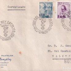 Francobolli: SELLOS ESPAÑA SOBRE PRIMER DIA CERTIFICADO 1952 CON BONITO FRANQUEO Y MATASELLOS CONMEMORATIVO. Lote 248142500