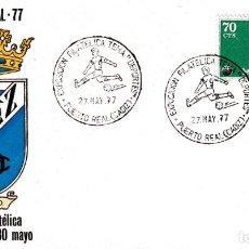 Selos: DEPORTES FUTBOL ESCUDO XEREZ CD, PUERTO REAL (CADIZ) 1977. RARO MATASELLOS EN SOBRE DE ALFIL.. Lote 248619850