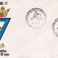 Selos: DEPORTES FUTBOL ESCUDO DEL CADIZ CF, PUERTO REAL (CADIZ) 1977. RARO MATASELLOS EN SOBRE DE ALFIL.. Lote 248622690