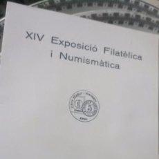 Sellos: RIPOLL, SELLO FILATÉLICO AÑO 1985. Lote 249023750