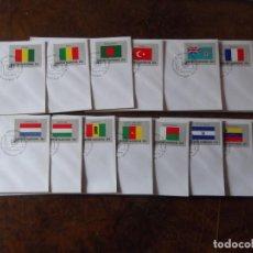 Sellos: LOTE SOBRES CON SELLOS PRIMER DÍA NACIONES UNIDAS. Lote 249098435