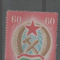 Selos: LOTE U-SELLO HUNGRIA AÑO 1949. Lote 251340725