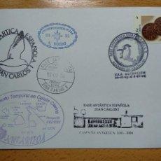 Sellos: BASE ANTARTICA ESPAÑOLA JUAN CARLOS I, 2003-2004 ISLA DECEPCION 8 SELLOS. VER REVERSO... Lote 252146125