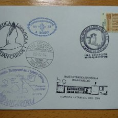 Sellos: BASE ANTARTICA ESPAÑOLA JUAN CARLOS I, 2003-2004 ISLA DECEPCION 8 SELLOS. VER REVERSO... Lote 252147615