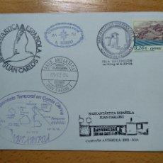 Sellos: BASE ANTARTICA ESPAÑOLA JUAN CARLOS I, 2003-2004 ISLA DECEPCION 8 SELLOS. VER REVERSO... Lote 252147695