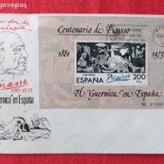 Sellos: SOBRE DEL PRIMER DÍA. CENTENARIO DE PABLO PICASSO. 25 DE OCTUBRE DE 1981. EL GUERNICA EN ESPAÑA.. Lote 252530285