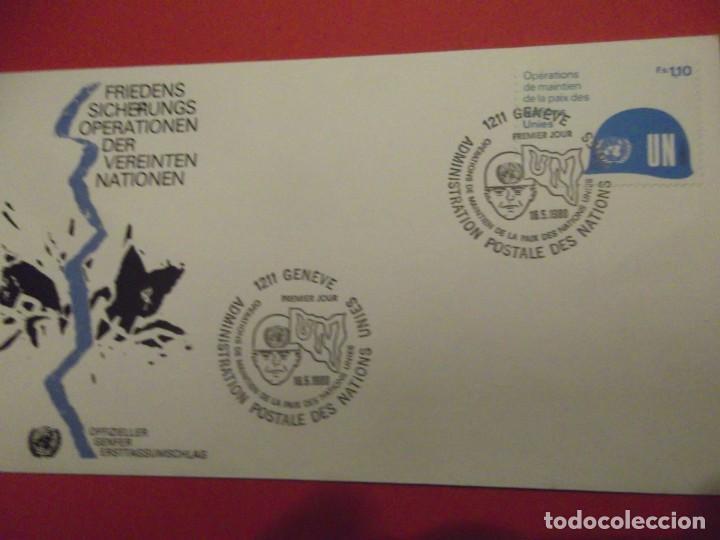 SOBRE PRIMER DÍA 1980 NACIONES UNIDAS OPERACIONES DE PAZ (Sellos - Historia Postal - Sello Español - Sobres Primer Día y Matasellos Especiales)