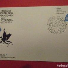Sellos: SOBRE PRIMER DÍA 1980 NACIONES UNIDAS OPERACIONES DE PAZ. Lote 252583115