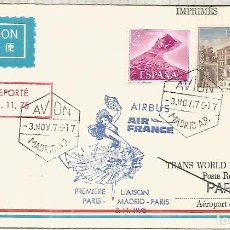 Timbres: CC PRIMER VUELO AIR FRANCE MADRID PARIS 1975 MAT HEXAGONAL CON LLEGADA. Lote 252600110