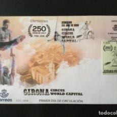 Sellos: 2018 ESPAÑA EDIFIL 5208 250 AÑOS DE CIRCO GIRONA CIRCUS WORLD CAPITAL - EFEMÉRIDES - SPD. Lote 252681535