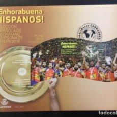 Sellos: 2018 ESPAÑA EDIFIL 5215 SELECCIÓN ESPAÑOLA DE BALONMANO CAMPEONA EUROPA - HISPANOS - SPD. Lote 252685015