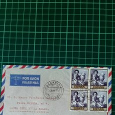 Selos: SANTA CRUZ TENERIFE MATASELLO BARAFIA 1960 COLECCIONISMO COLISEVM FILATELIA NUMISMÁTICA. Lote 252946680
