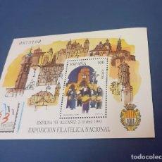 Sellos: SELLO NUEVO EN HOJA CONMEMORATIVA DE EXFILINA 1993 ALCAÑIZ. Lote 253043690