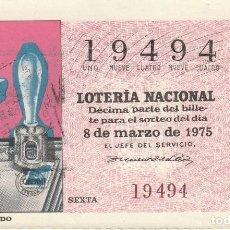 Sellos: DECIMO SORTEO 17 DE 1975 EL MATASELLADO. Lote 253649710