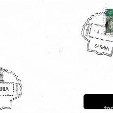 Sellos: ESPAÑA. MATASELLOS ESPECIAL. CAMINO DE SANTIAGO. SARRIA. 2021. Lote 253723625