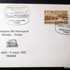 Sellos: TRENES CENTENARIO DEL FERROCARRIL OVIEDO-TRUBIA (ASTURIAS) 1983. RARO MATASELLOS. Lote 253744945