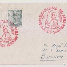 Sellos: SOBRE CERTIFICADO. ARGAMASILLA DE ALBA, CIUDAD REAL. 1947. MATASELLOS ESPECIAL QUIJOTE. Lote 253845915