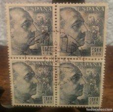 Sellos: SERIE DE 4 SELLOS 25 CTS. EXPOSICIÓN FILATÉLICA FERIA DE MUESTRAS BARCELONA 1 JUNIO 1955. AZUL.. Lote 253960135