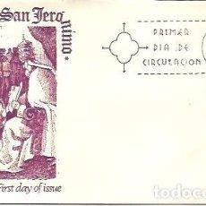Sellos: SOBRE PRIMER DIA EDIFIL 2158 VI CENTENARIO DE LA ORDEN DE SAN JERONIMO 18 OCT 1973. Lote 254116255