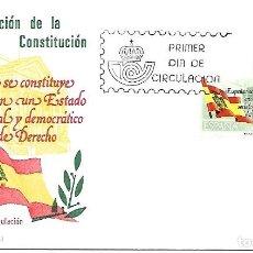 Sellos: PROCLAMACION DE LA CONSTITUCION. SPD. BARCELONA 1978. Lote 254420355