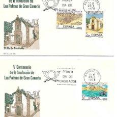 Sellos: V CENTENARIO DE LA FUNDACION DE LAS PALMAS DE GRAN CANARIA. 2 SPD. BARCELONA 1978. Lote 254421480