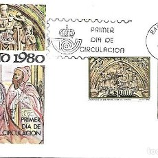 Sellos: NAVIDAD 1980. SPD. BARCELONA 1980. Lote 254428995