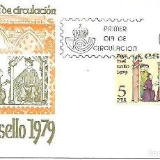Sellos: DIA DEL SELLO 1979. SPD. BARCELONA 1979. Lote 254429350