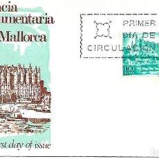 Sellos: CONFERENCIA INTERPARLAMENTARIA PALMA DE MALLORCA. SPD. MADRID 1967. Lote 254430810