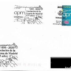 Sellos: ESPAÑA. MATASELLOS ESPECIAL. 125 ANIVERSARIO DE LA ASOCACION DE LA PRENSA DE MADRID. 2021. Lote 254567760