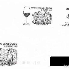 Sellos: ESPAÑA. SOBRE PRIMER DIA. TURISMO ENOLOGICO. VINO. 2021. Lote 254606675