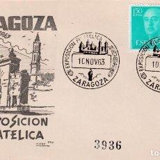 Sellos: V EXPOSICION FILATELICA, ZARAGOZA 1963. MATASELLOS EN SOBRE CIRCULADO MS PUERTA DEL CARMEN. RARO ASI. Lote 254804250