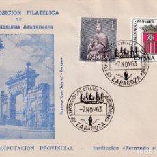 Sellos: V EXPOSICION FILATELICA, ZARAGOZA 1963. MATASELLOS EN SOBRE ILUSTRADO PUERTA DEL CARMEN. BONITO RARO. Lote 254804400